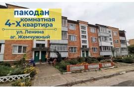Продам 4-комнатную квартиру в Барановичcком районе аг. Жемчужный