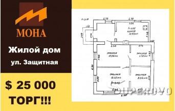 Продам дом в Барановичах в районе Базисной ул. Защитная