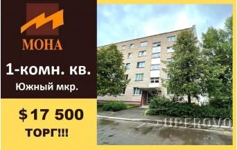 Продам 1-комнатную квартиру в Барановичах в Южном мкр. ул. Коммунистическая