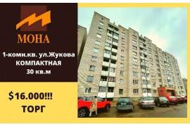 Продам 1-комнатную квартиру в Барановичах в Северном по Жукова