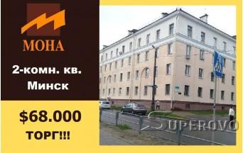 Продам 2-комнатную квартиру в Минске ул. Рыбалко