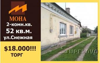 Продам 2-комнатную квартиру в Барановичах в районе Полесского вокзала