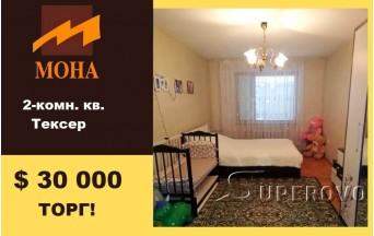 Продам 2-комнатную квартиру в Барановичах в Тексере