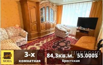 Продам 3-комнатную квартиру в Барановичах в центре ул. Брестская