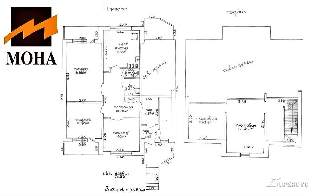 Продам 3-комнатную квартиру в агрогородке Крошин Барановчиский р-н