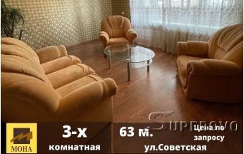 Продам 3-комнатную квартиру в Барановичах в самом центре по ул. Советская