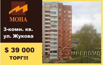 Продам 3-комнатную квартиру в Барановичах в Северном микрорайоне Жукова